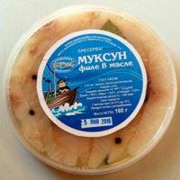 Муксун филе в масле 160 гр.